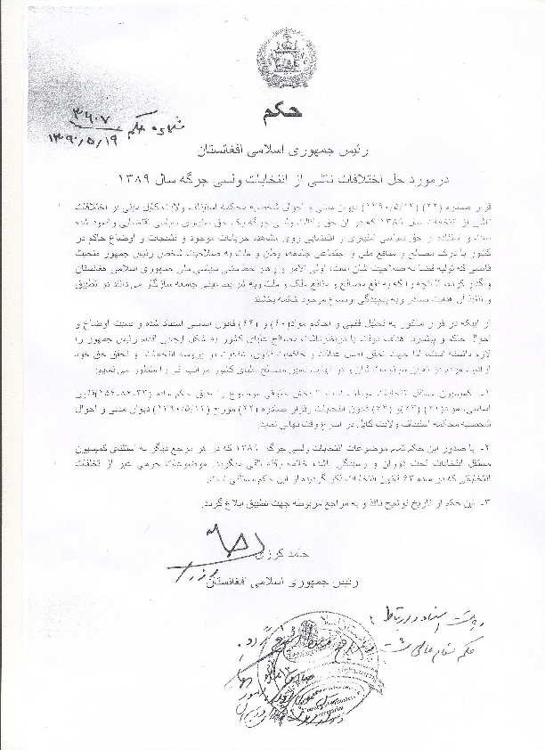 karzai_decree_election_130811